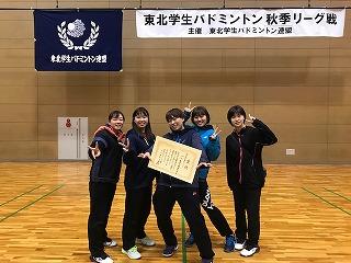 東日本国際大学女子B.jpg