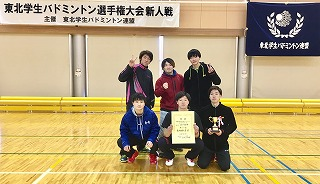 H29新人戦男子団体.jpg